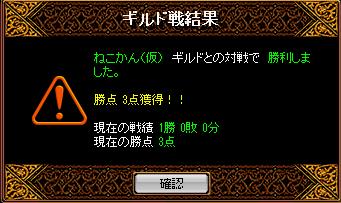RedStone 11.09.18[04]