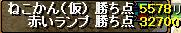 RedStone 11.09.18[09]