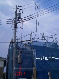 髮サ蝨ァBOX_convert_20100726220040