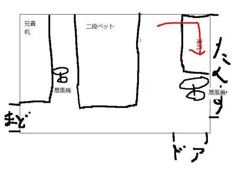 heya3_20100627015213.jpg