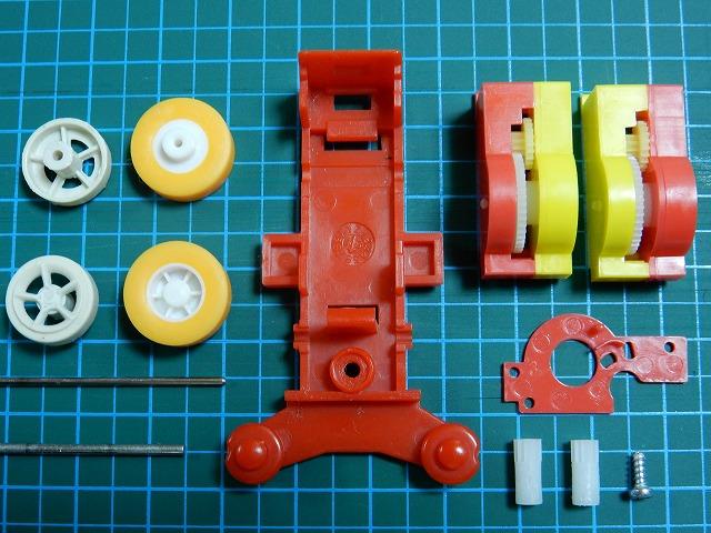 twin-motor6.jpg