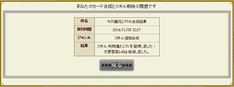 201411290912400e2.jpg