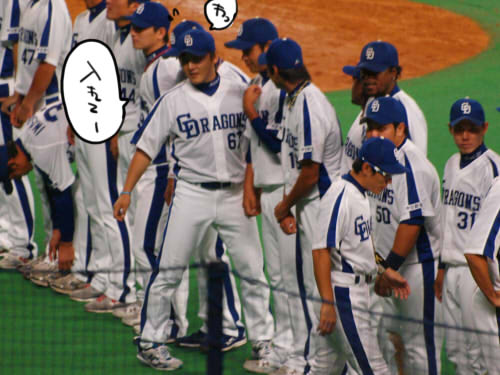 最終戦04-1
