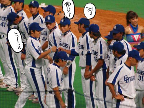 最終戦03-1