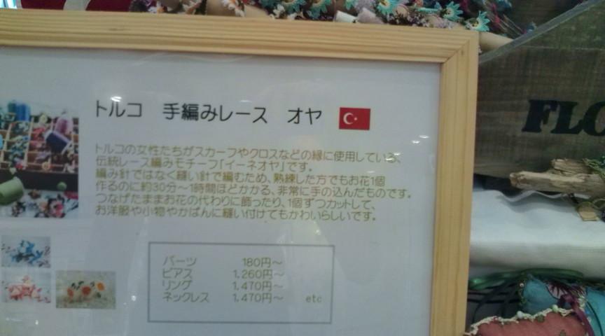 9c38e535.JPG