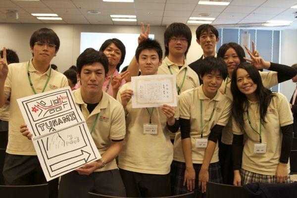 team10_20111105001544.jpg