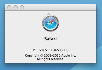 スクリーンショット(2010-06-08 11.48.10)