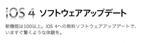 スクリーンショット(2010-06-21 12.28.57)