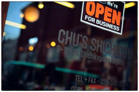 chus_open2.jpg