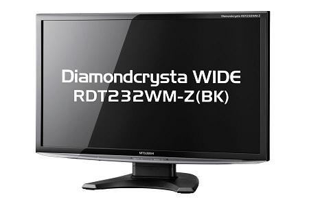 RDT232WM-Z.jpg
