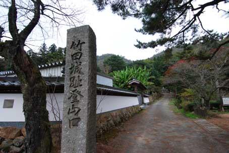 竹田城登山口