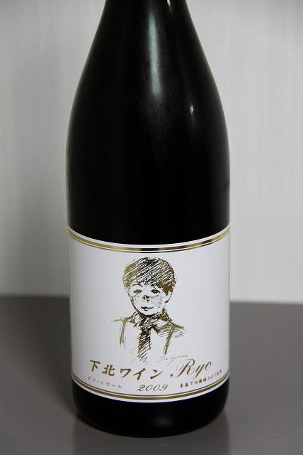 下北ワイン Ryo