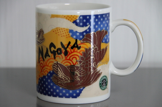 名古屋マグ