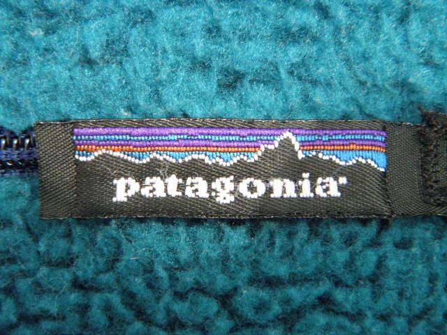 96パタゴニア 013