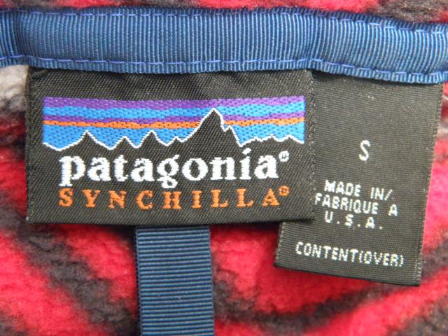 96パタゴニア 020
