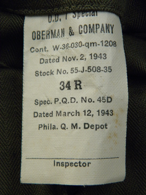 118HBTジャケット 023