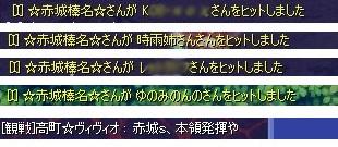 非チャージGv3