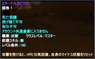 2013-08-01 07-52-42