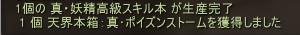 2013-08-04 19-02-59