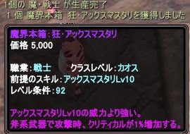 2013-09-14 18-21-59