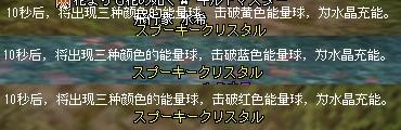 2013-09-24 13-35-49
