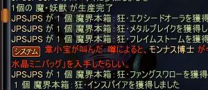 2013-11-01 21-01-57