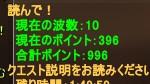 2013-12-04 09-42-04