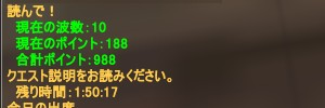 2013-12-16 10-42-36