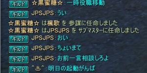 2013-12-20 01-00-42