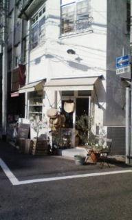 20110105180812.jpg
