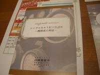 CIMG0551.jpg
