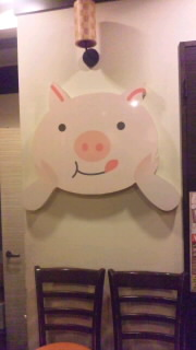 とん豚テジ ぶたさん