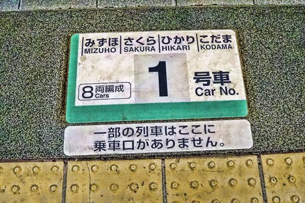 20111214mizuho.jpg