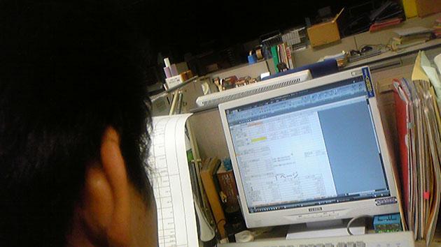 20121218work.jpg