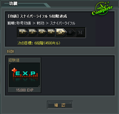 2011-04-30 19-09-44 [sr 5段階]