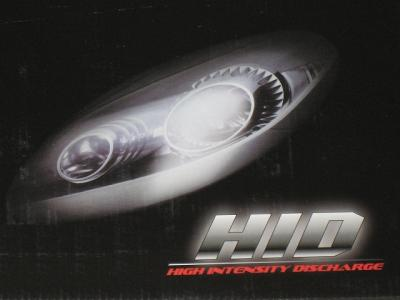hid- 045