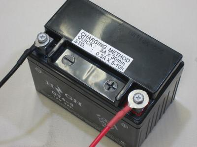 hid- 053