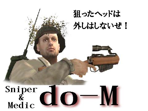 do-m.jpg