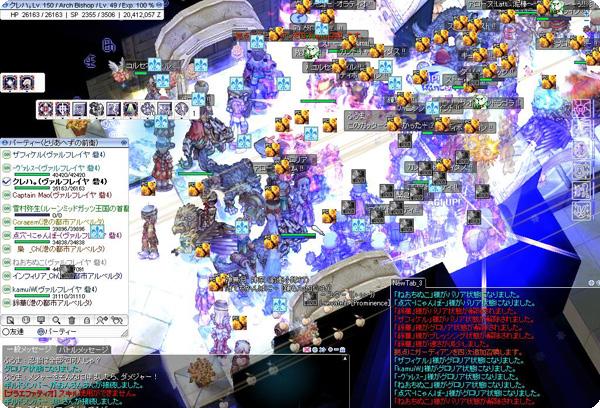 screenVali [Cha+Mag] 034