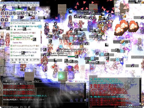 screenVali [Cha+Mag] 084