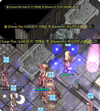screenVali [Cha+Mag] 184