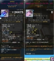 Maple131217_020757.jpg