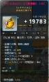 Maple131221_212659.jpg