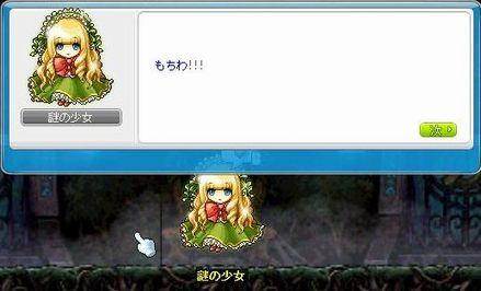 Maple131223_022010.jpg