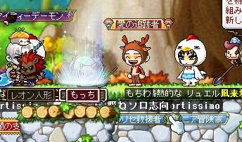 Maple131224_011620.jpg