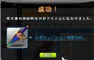 Maple140103_162227.jpg