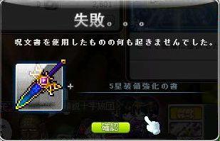 Maple140103_182550.jpg