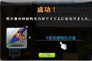 Maple140103_183451.jpg