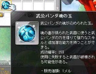 Maple140104_124845.jpg