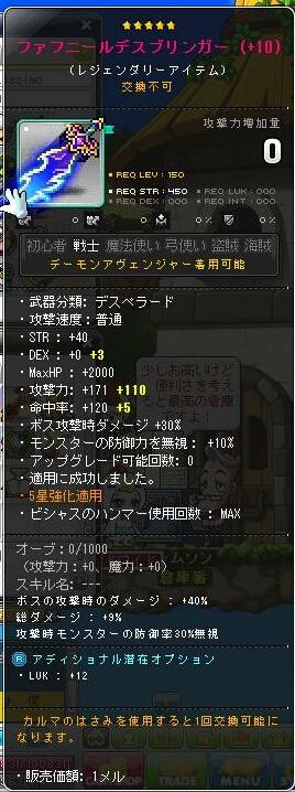 Maple140104_174026.jpg